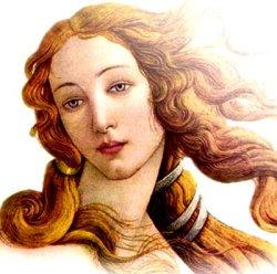 Ты древнегреческих богинь